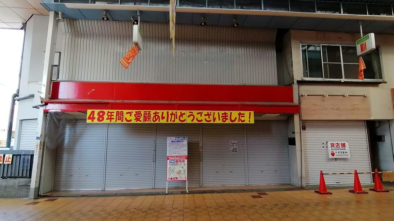 ジョーシンせんばやし店、完全閉店