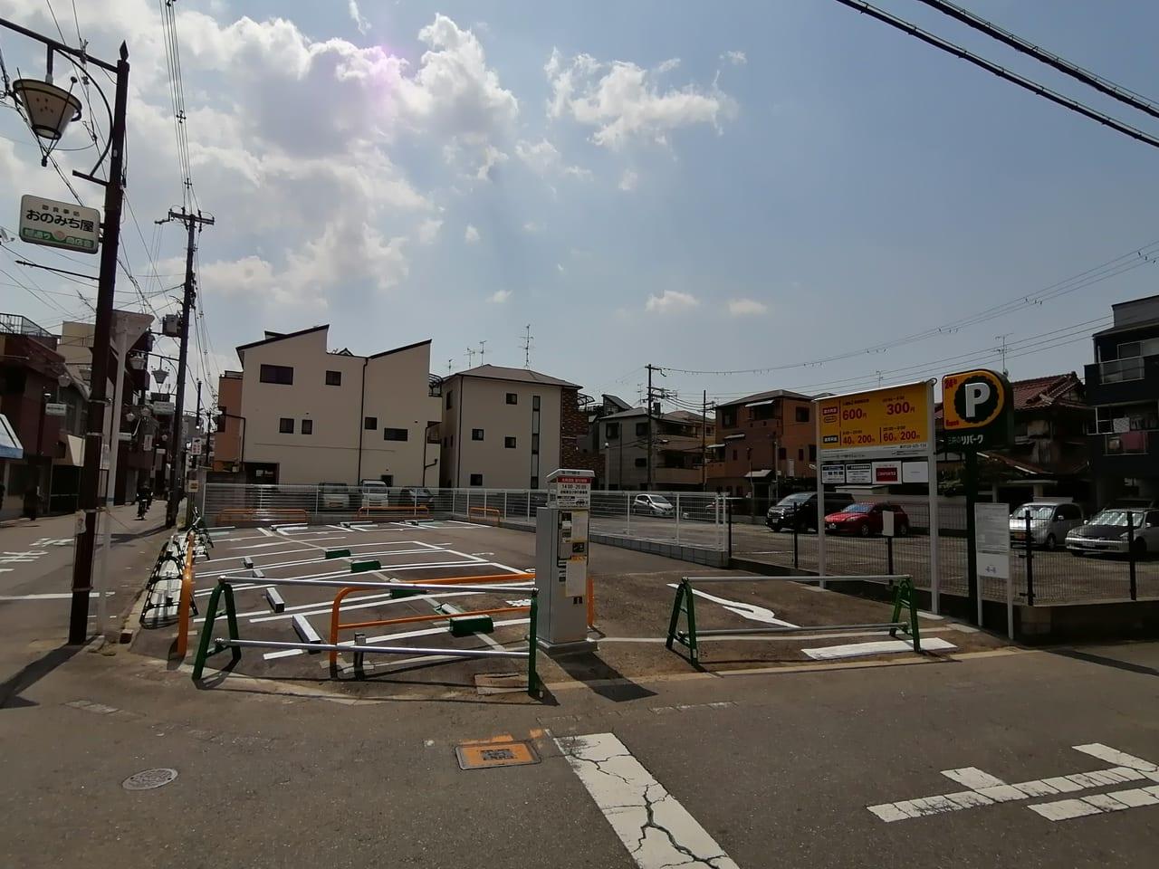 三井のリパーク中宮2丁目オープン