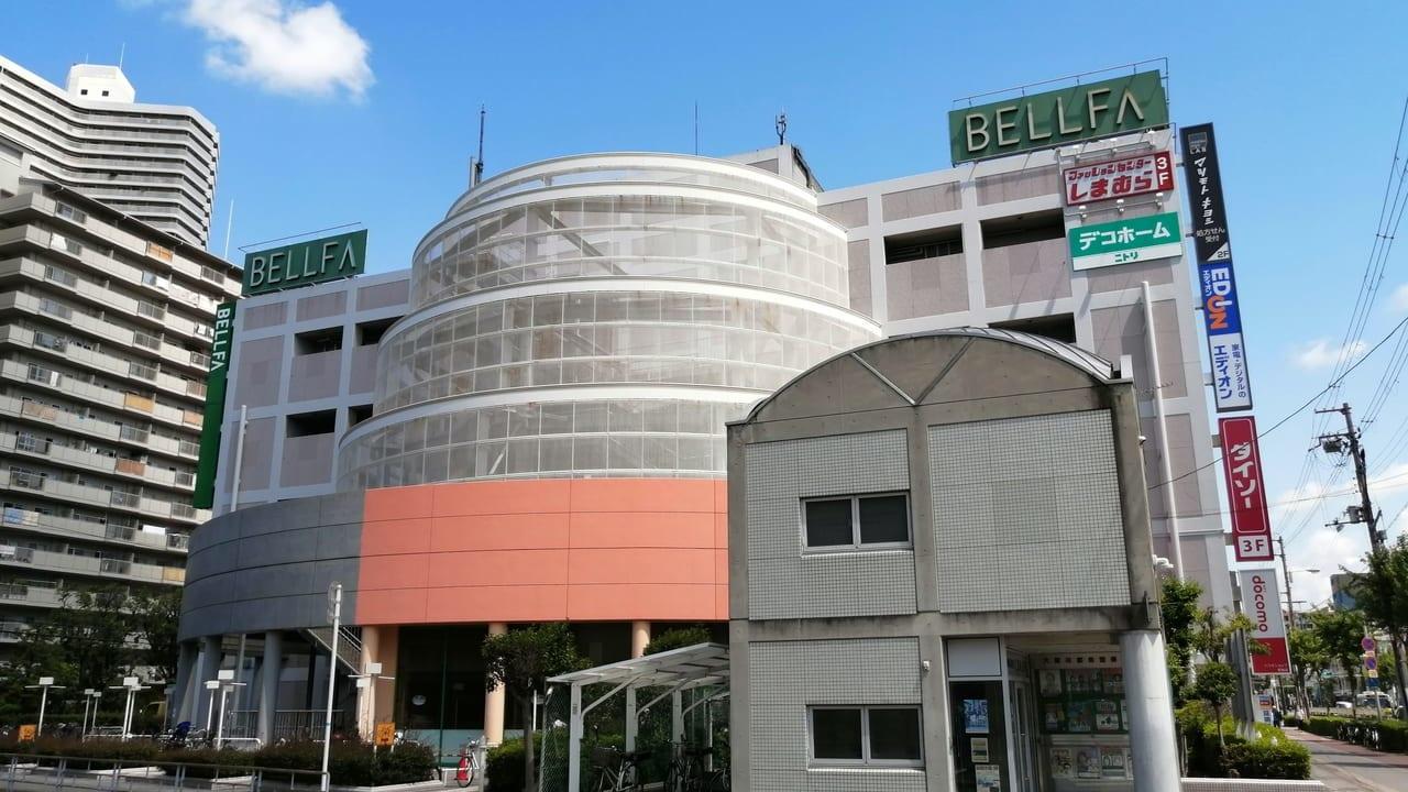 ベルファ都島ショッピングセンター営業再開