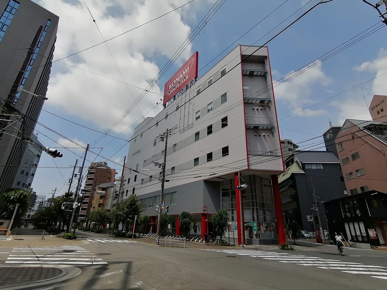 クラブ コナミ 川西 スポーツ