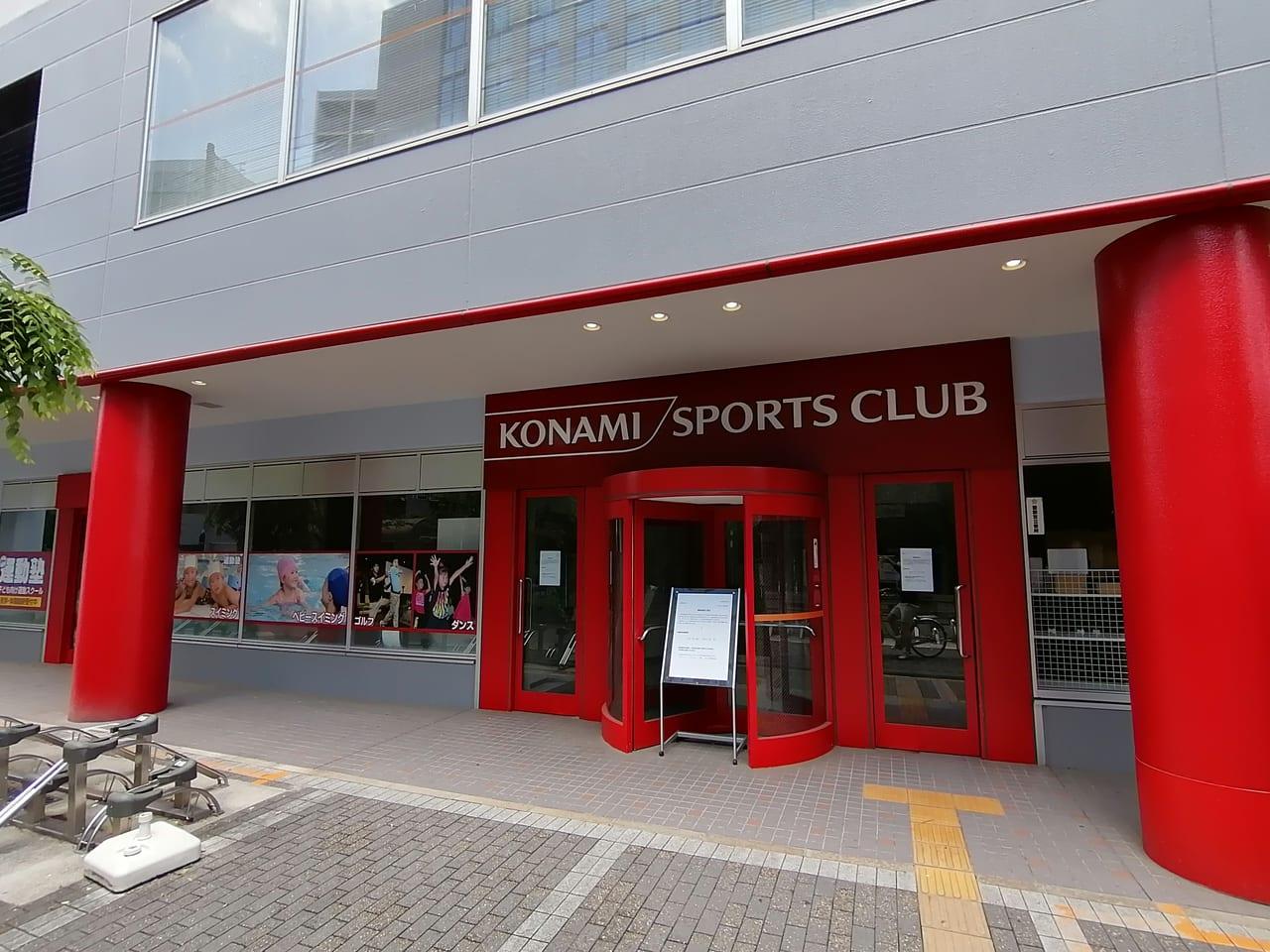 コナミ スポーツ クラブ 新座
